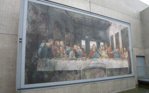Bingkai lukisan muzium